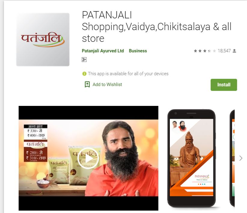 Download Patanjali Ayurvedic Mobile App for Android