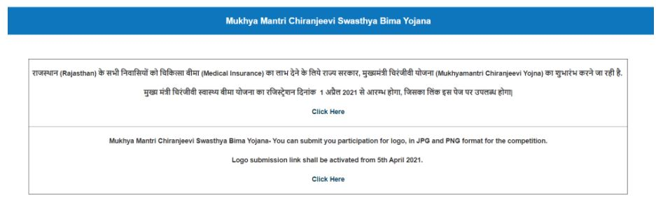 How to Register Online for the Rajasthan CM Chiranjeevi Yojana