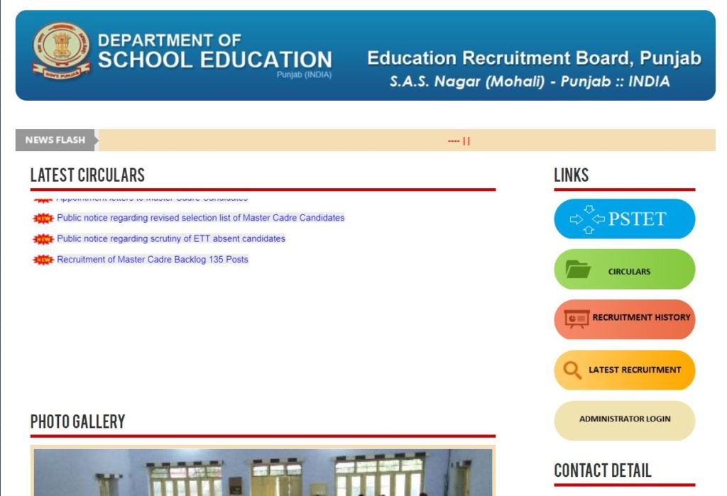 How to Apply for Punjab Lecturer Recruitment