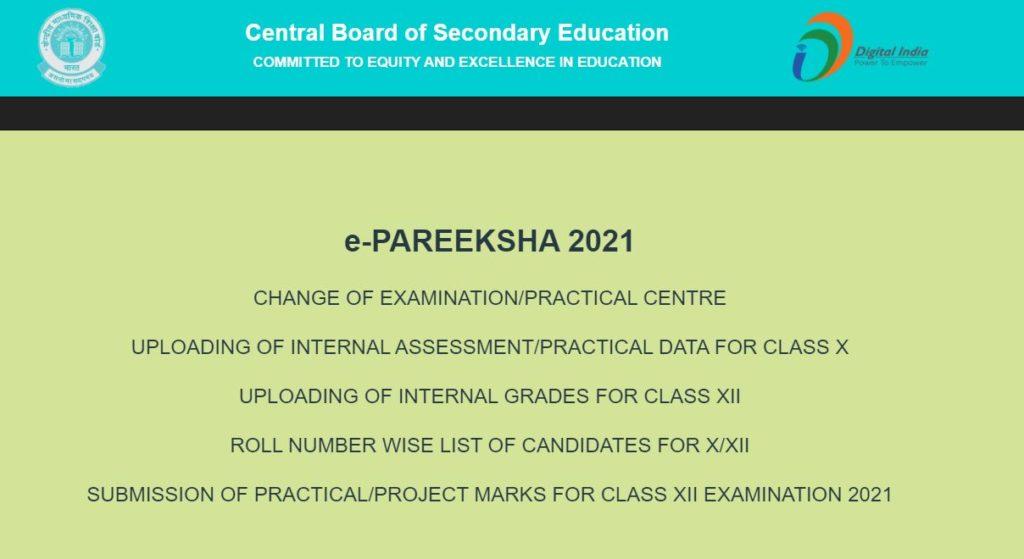 Register on CBSE E Pariksha Portal