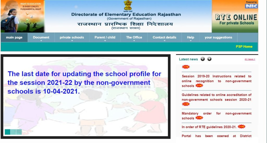 Official Notification of the Raj RTE School Admission 2021