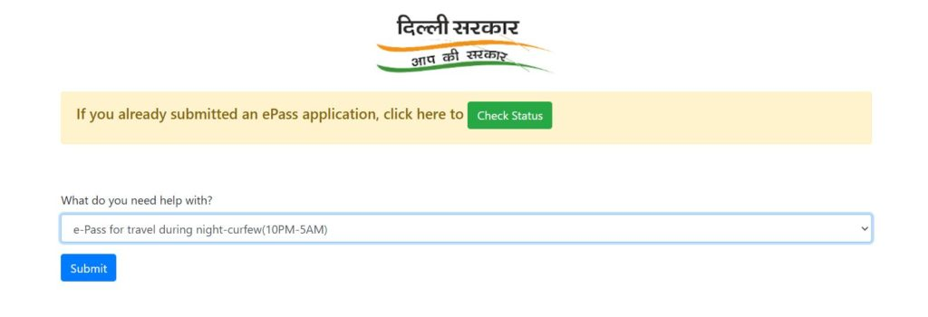 दिल्ली रात कर्फ्यू ई-पास आवेदन की स्थिति