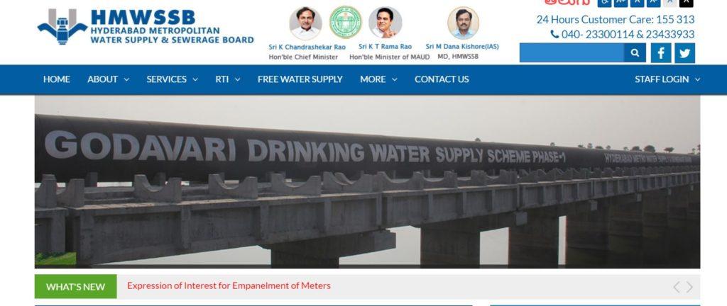 hmwssb free water scheme portal