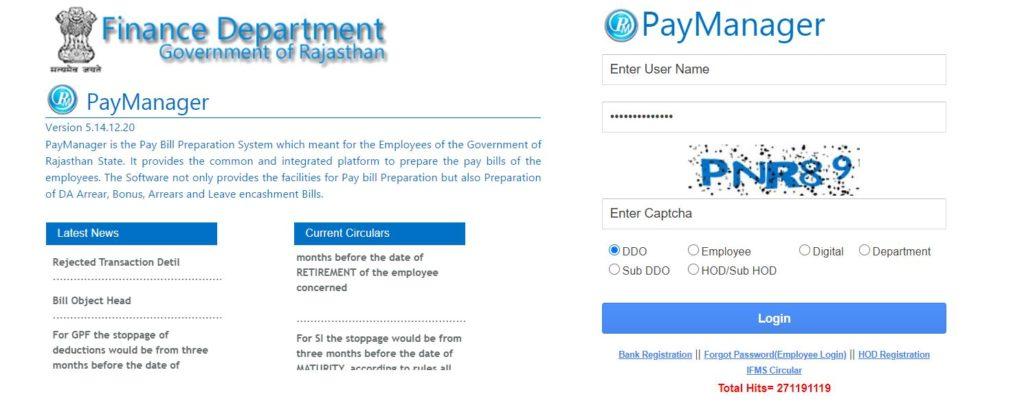 मासिक वेतन पर्ची उत्पन्न करने के लिए चरण प्रक्रिया द्वारा कदम