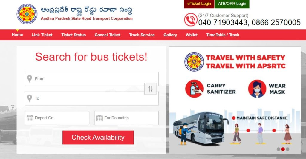 Procedure to Login into the APSRTC Portal