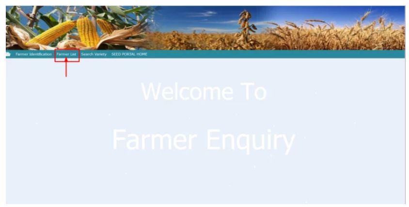 AGRISNET ओडिशा राज्य किसानों की सूची देखें