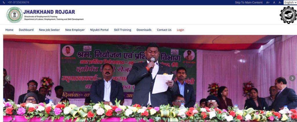 Jharkhand Rojgar New User Online Registration