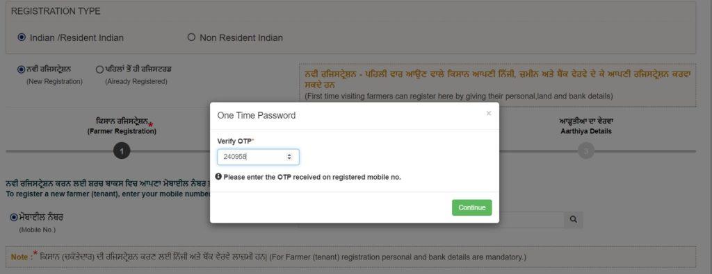 New PB Farmer Registration Online