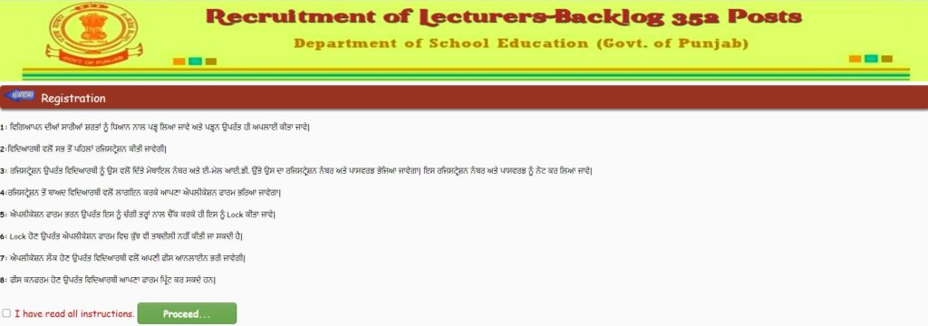 Recruitment of Lecturers Backlog Posts