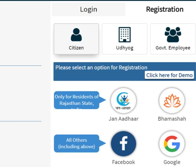 Register Online for the Rajasthan CM Chiranjeevi Yojana