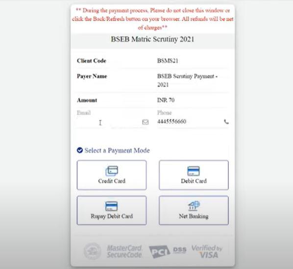 Bihar Class 10th Scrutiny Form Online