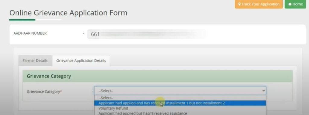 Kalia Scheme Online Registration Form 2021