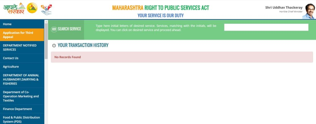 Maharashtra Liquor Permit Online Application Form
