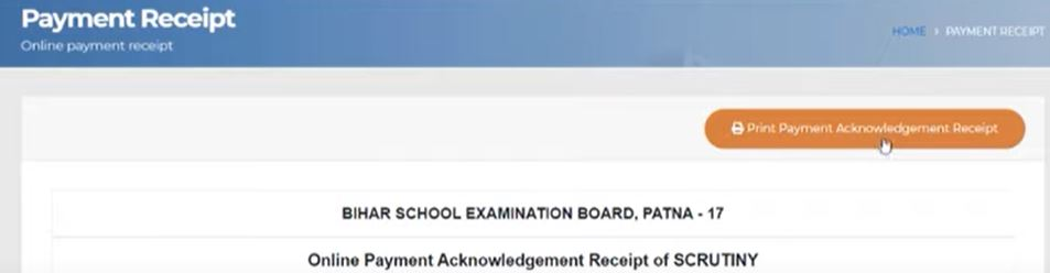 BSEB Class 10th Scrutiny Form Online