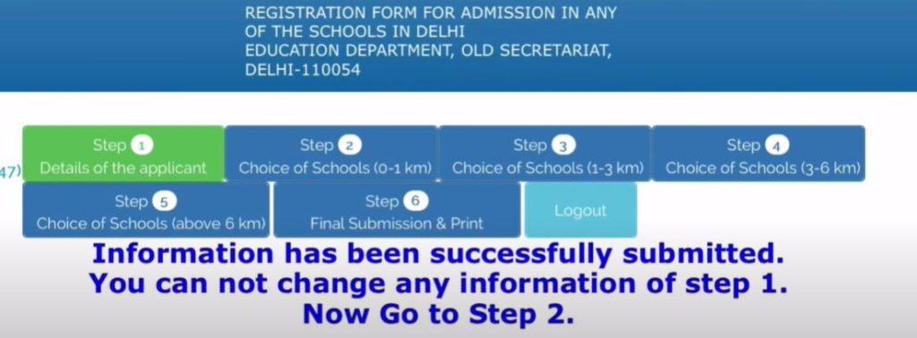 Edudel Delhi EWS/DG Admission Online  Apply