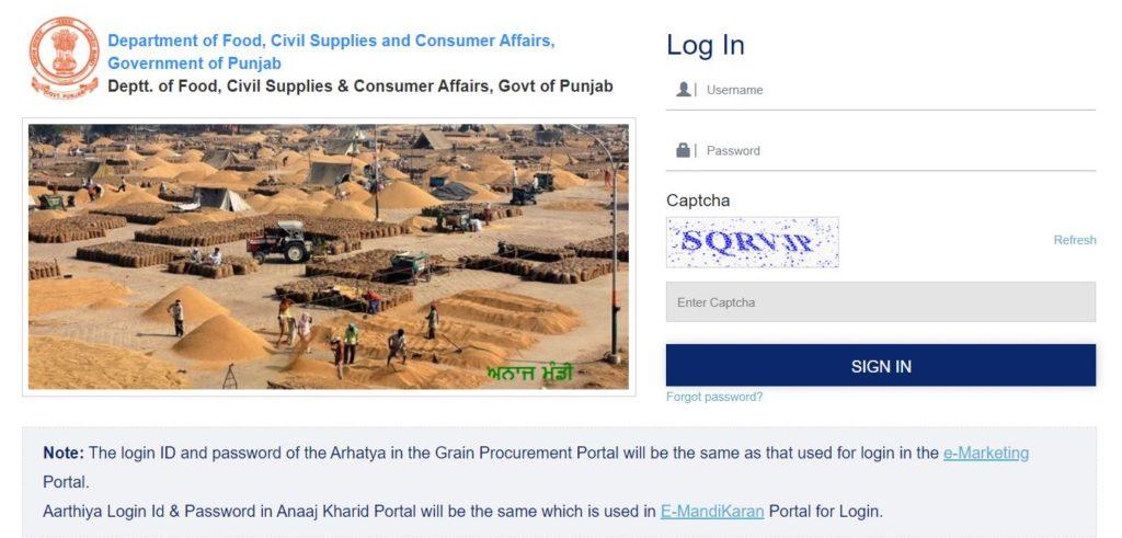 Anaaj Kharid Portal Login