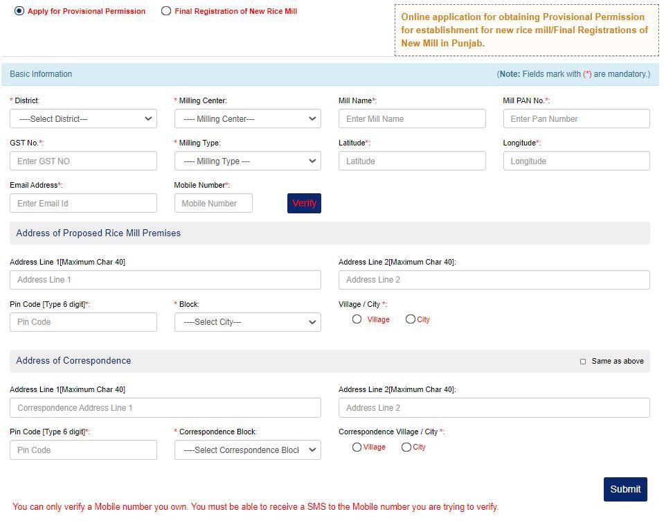 Punjab Anaaj Kharid Miller Registration