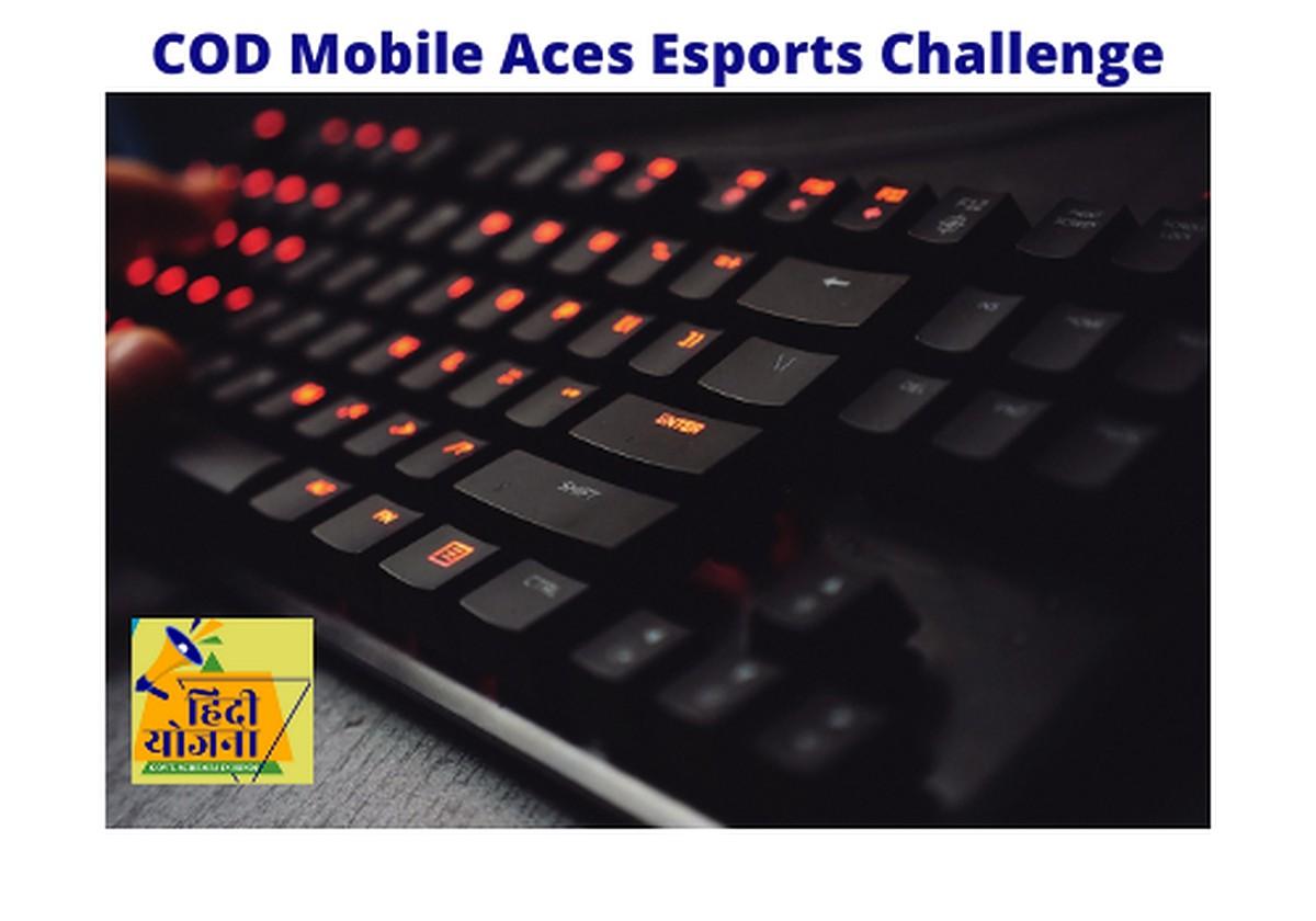 COD Mobile Aces Esports Challenge Tournament 2021