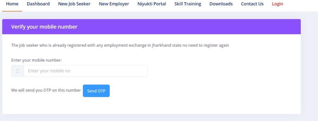 Jharkhand Rojgar Mela New User Online Registration