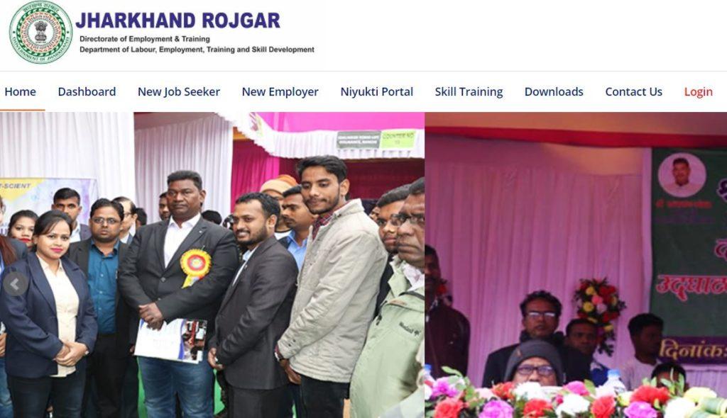 Jharkhand Rojgar Portal   Online User Registration, Login, Mobile Update   Today Rojgar Mela List, Address, Apply@ Rojgar.jharkand.gov portal