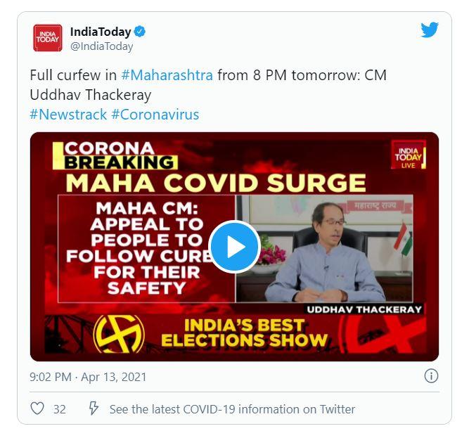 Maharashtra Janta Curfew