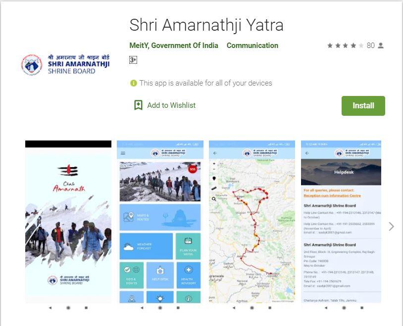 Amarnath Yatra 2021 | Online Registration Form, CHC, Permit Dates, Helicopter/Room Booking, Darshan, Helpline @shriamarnathjishrine portal