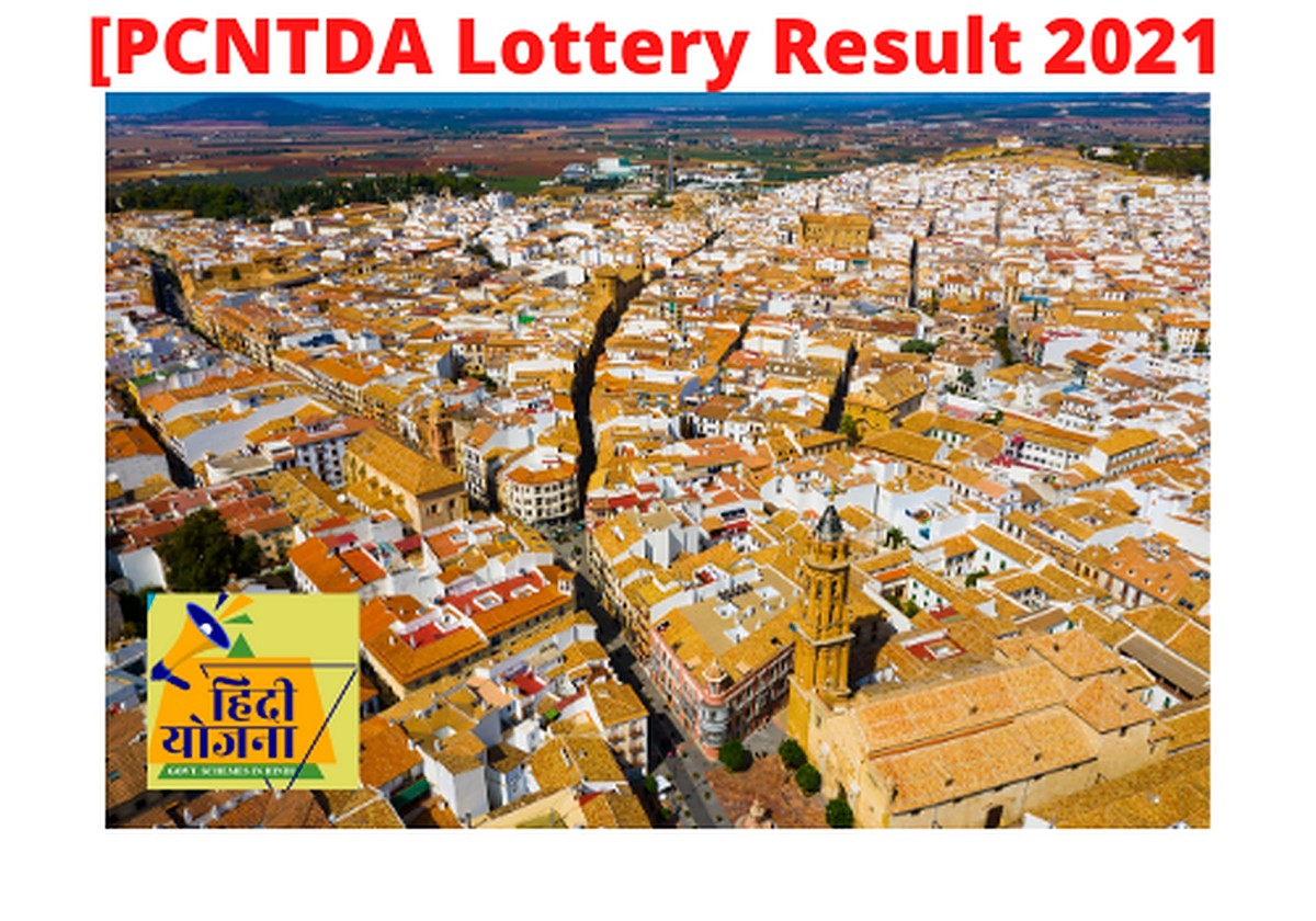 [Live] PCNTDA Lottery Result 2021