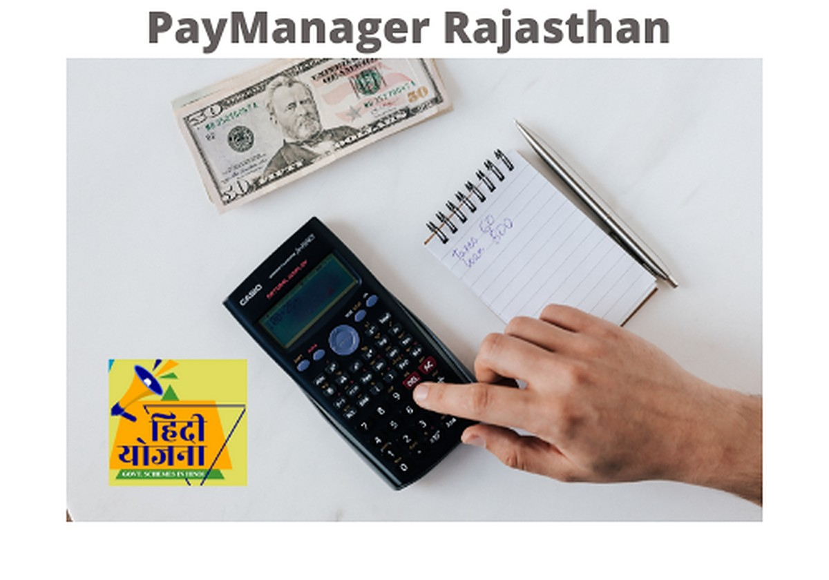 PayManager Rajasthan