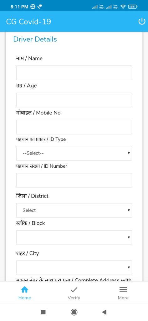 Chhattisgarh Curfew e-Pass
