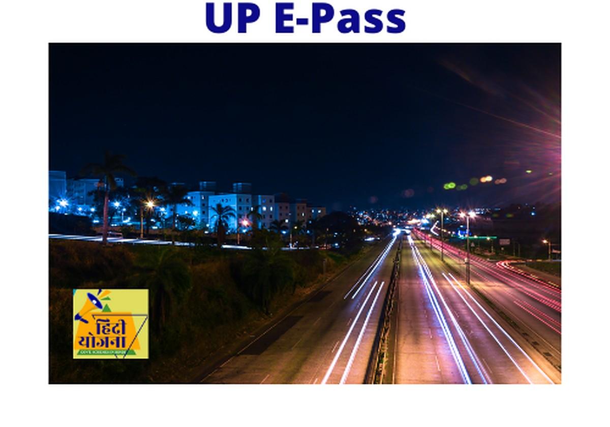 E Pass UP