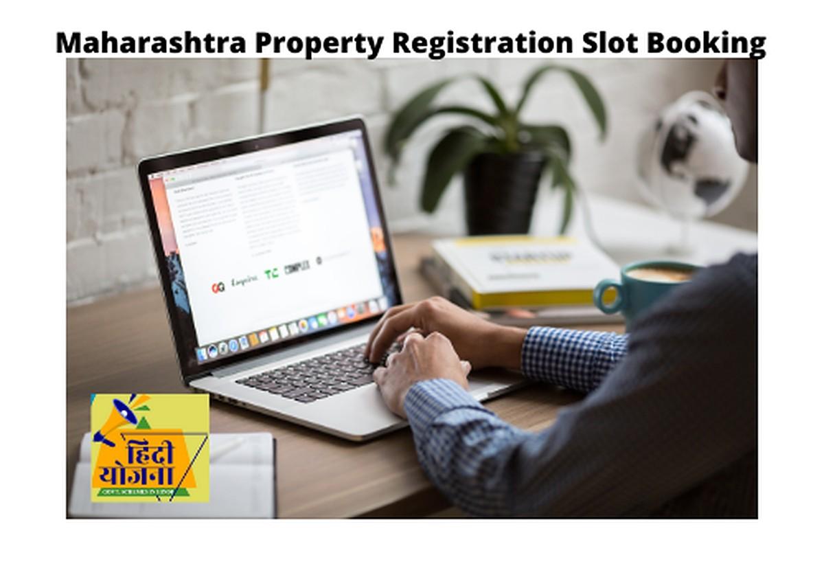 Maharashtra Property Registration Online Slot Booking