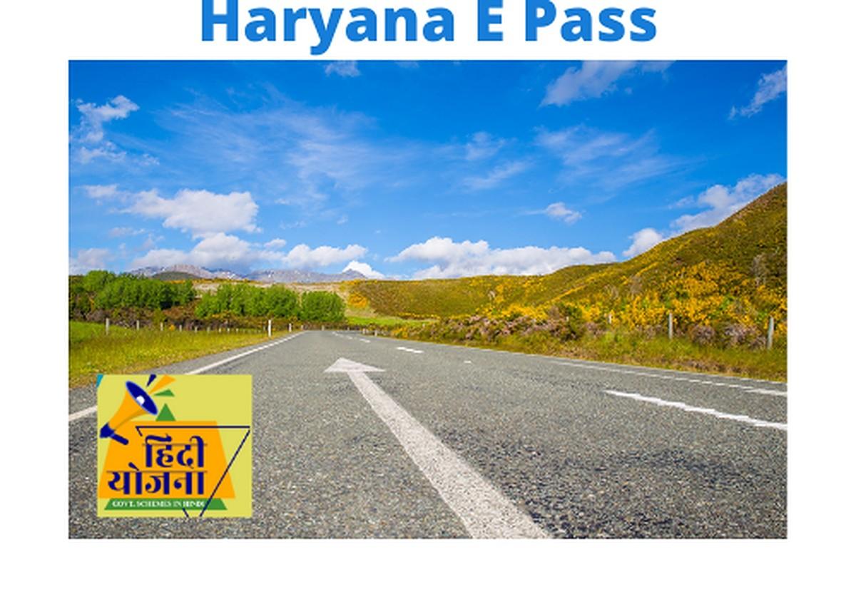 Haryana E Pass 2021