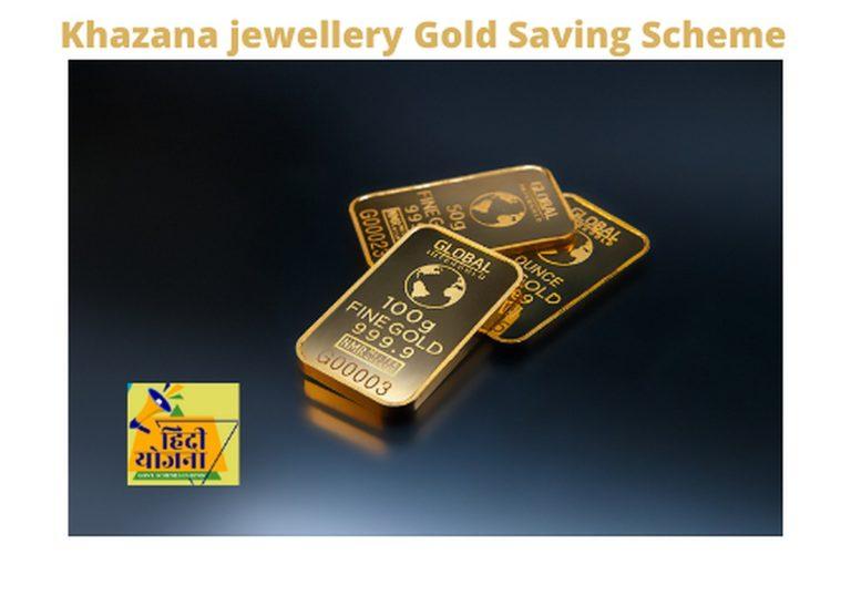 Khazana jewellery Gold Saving Scheme