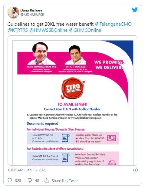 hmwssb free water scheme