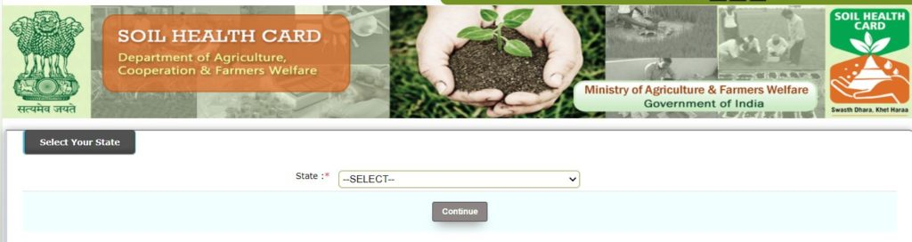 Internal User Registration for Soil Health Card