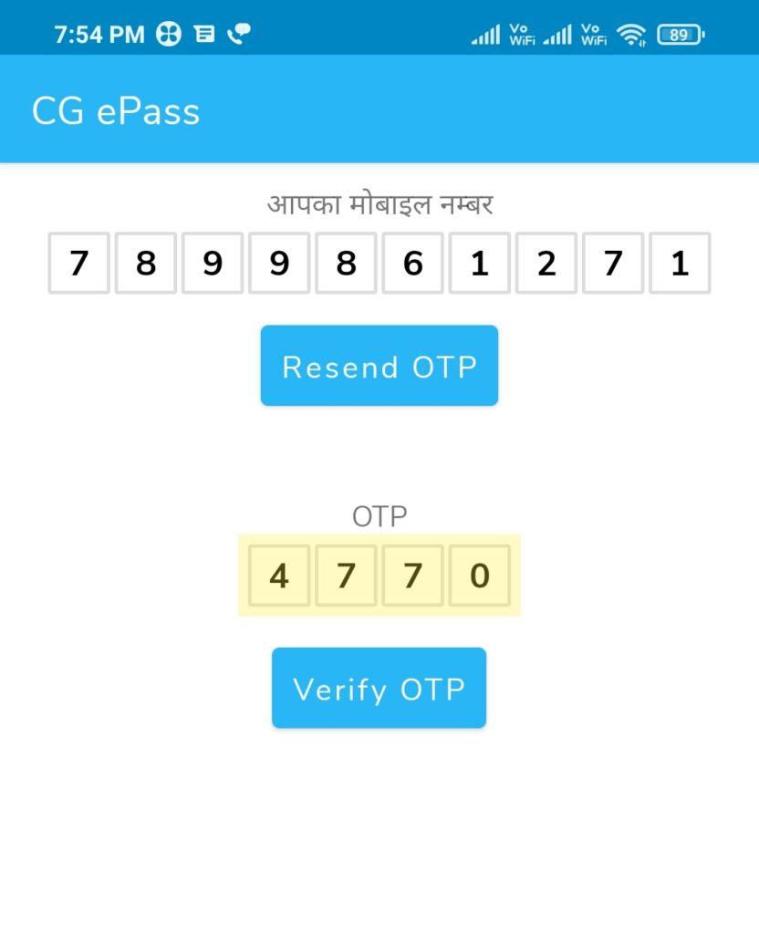 Apply CG Chhattisgarh Curfew e-Pass