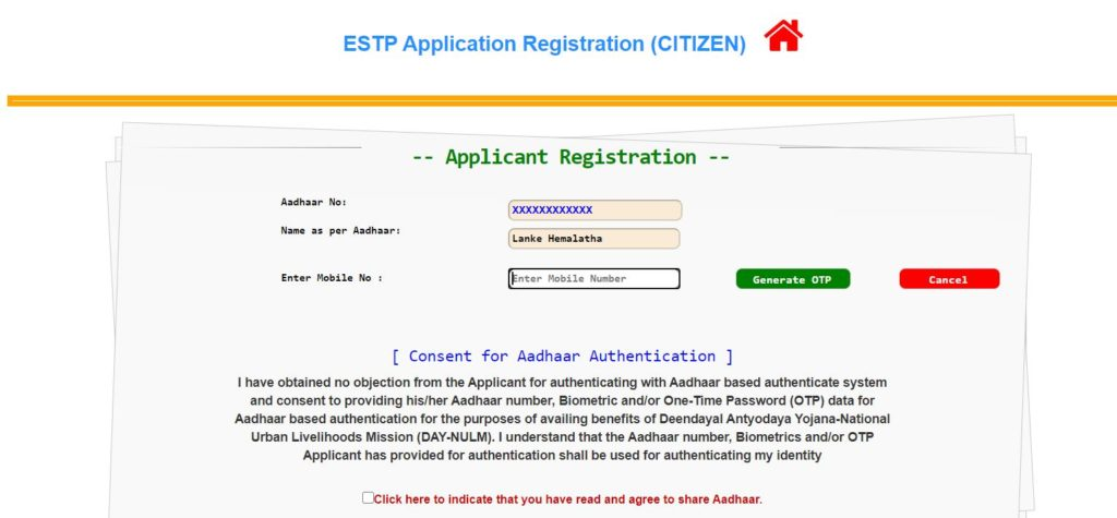 New Application Registration of DAY NULM