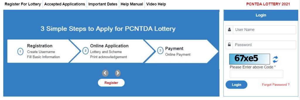 [Live] PCNTDA लॉटरी परिणाम