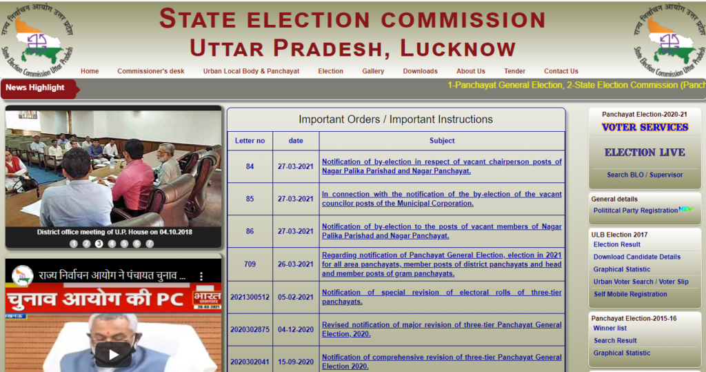 Winner candidate List of UP Panchayat Elections 2021