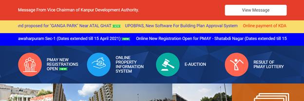 कानपुर विकास प्राधिकरण प्लॉट योजना