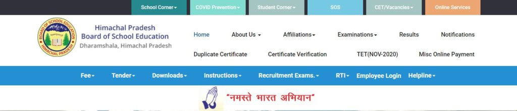 How to Fill HP TET Online Application Form