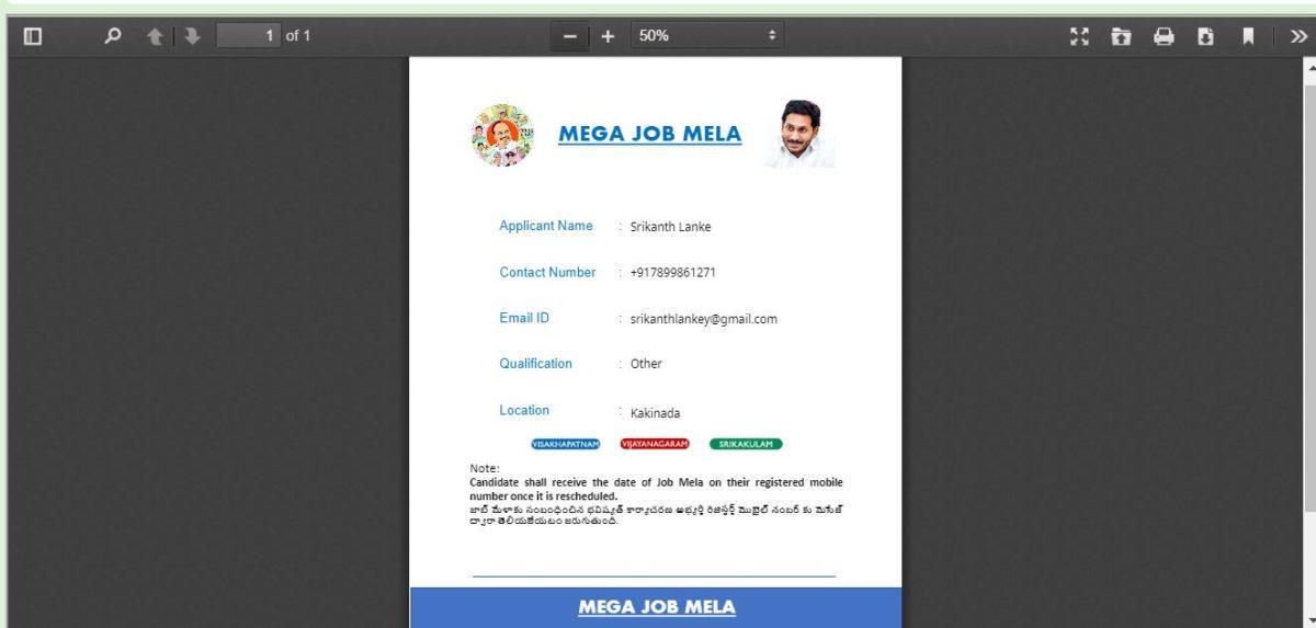 AP YSRCP Job Mela