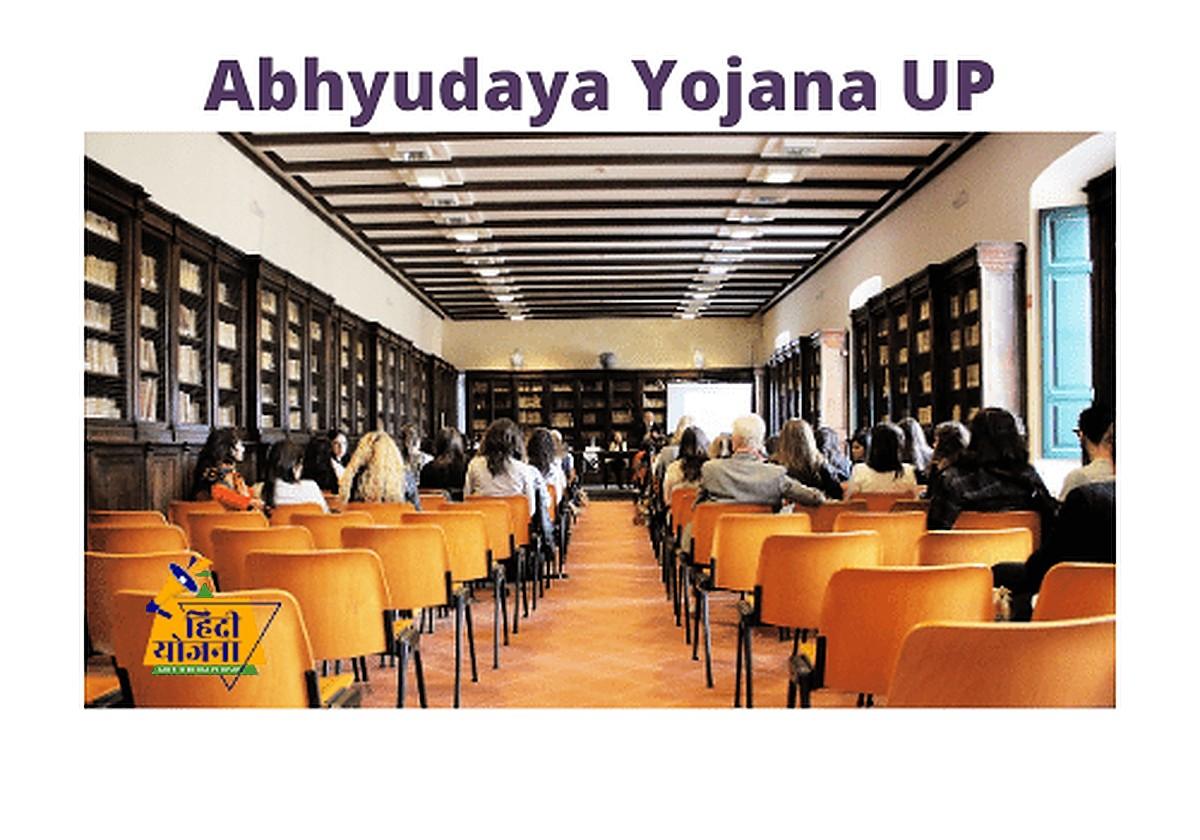 Abhyudaya Coaching UP