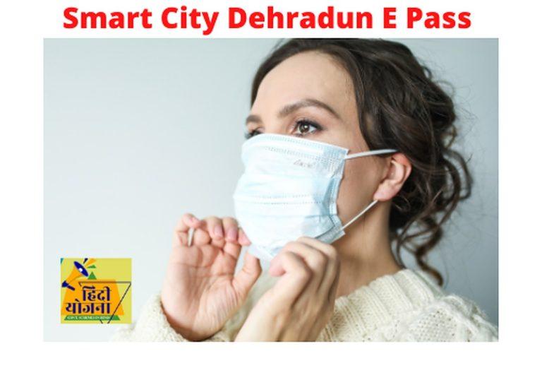 Smart City Dehradun E Pass