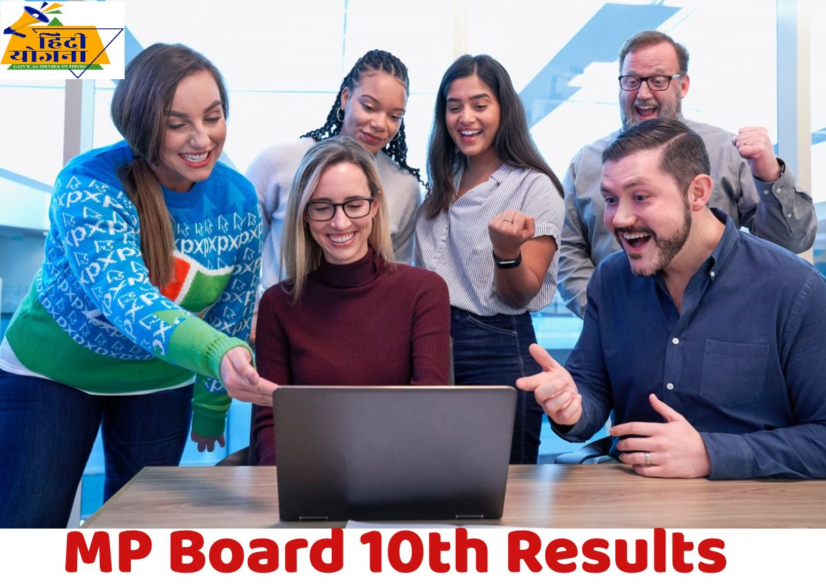 Know your MP Board 10th Class Result