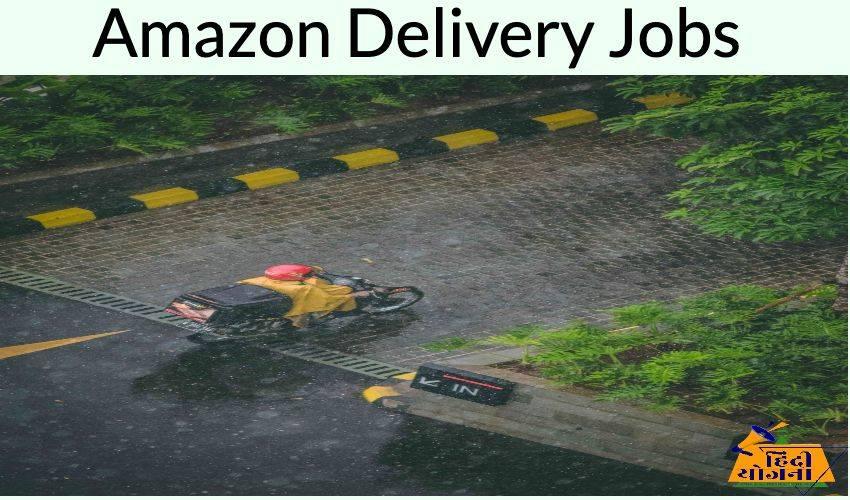 amazon delivery job 2021