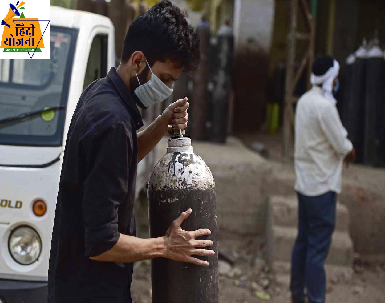 delhi oxygen cylinder book online