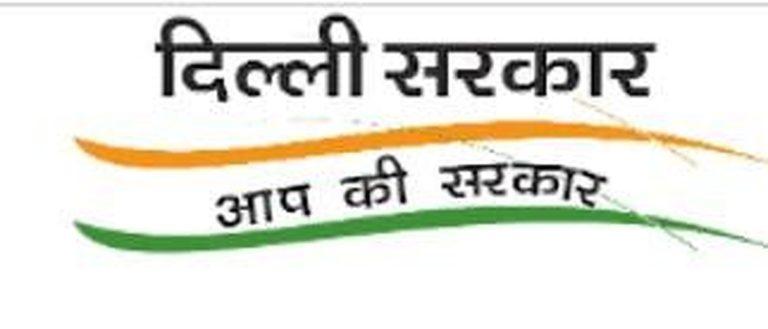 Delhi Temporary Ration Card E