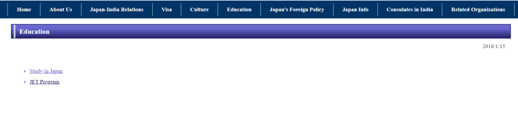 Official Notification PDF of MEXT Scholarship Japan