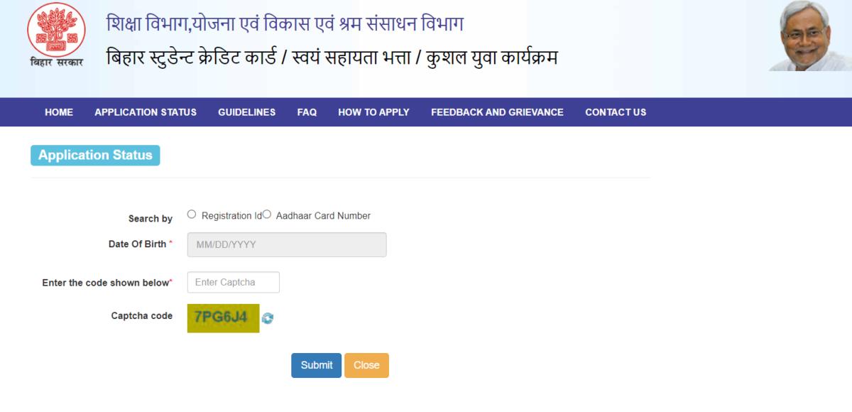 Bihar Berojgari Bhatta application status